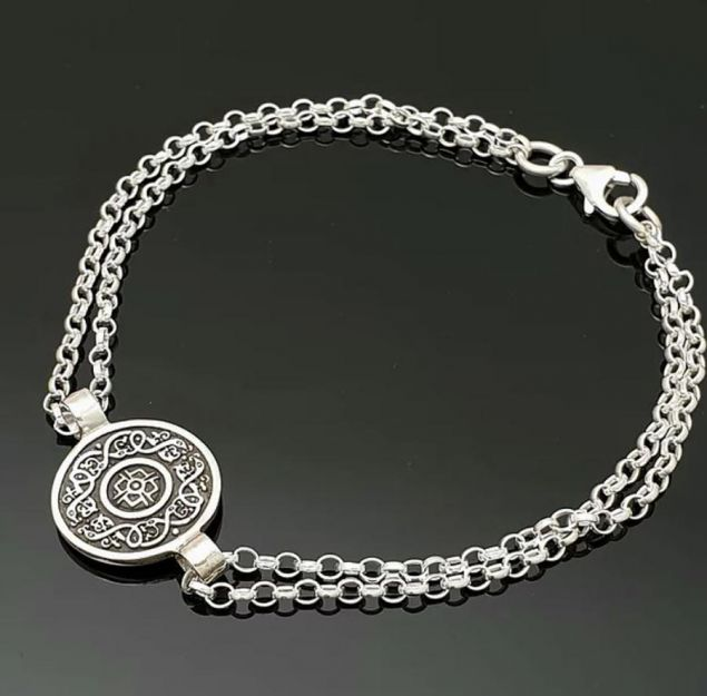 Sterling Silver Ardagh Bracelet with Oxidised Finish